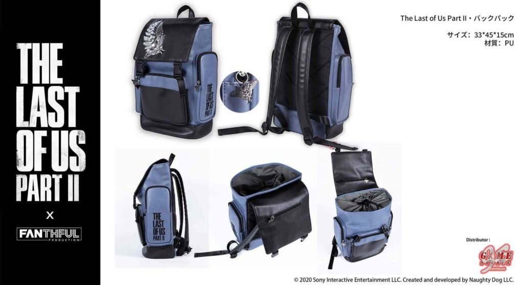 The Last of Us Part II Backpack