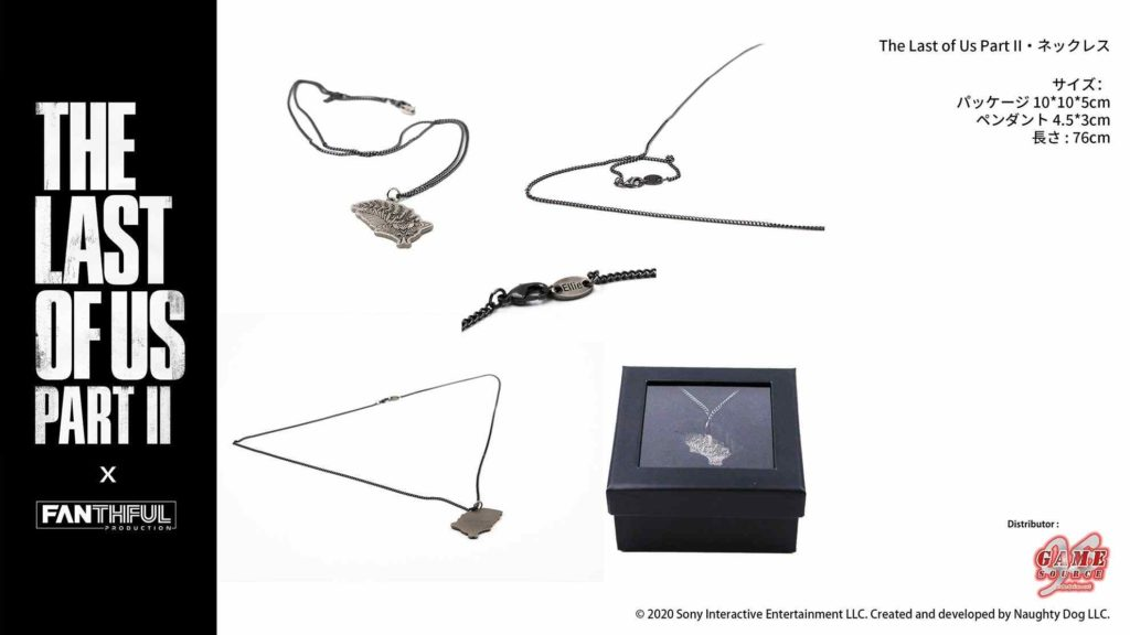 The Last of Us Part II Necklace