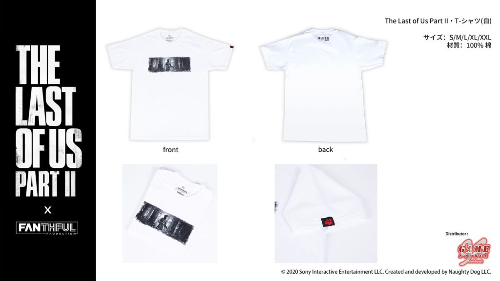The Last of Us Part II T-Shirt White Color