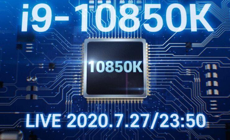 Intel Core i9-10850K 10 Core CPU Launches Tomorrow for $450 USD
