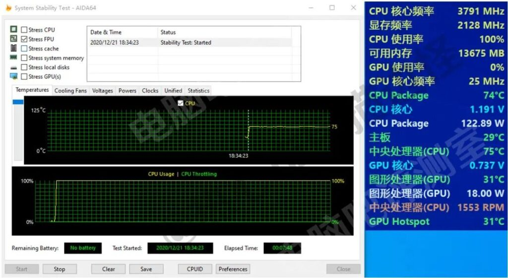 Intel Core i9-11900 Rocket Lake-S Benchmarks Leaked 2