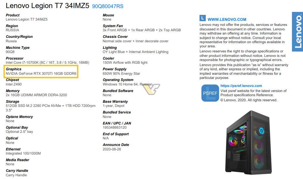 NVIDIA GeForce RTX 3070 Ti in a Prebuilt PC Leak